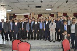 Müftü Ramazan Orhanlı din görevlileri ile vedalaştı