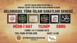Geleneksel Türk – İslam Sanatları sergisi açılıyor