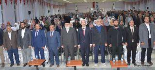 """İscehisar'da """"Peygamberimiz ve Aile"""" temalı konferans düzenlendi"""